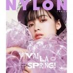 NYLON JAPAN2/28発売のCOVER GIRL♡ 20歳になって初の表紙を飾る《橋本環奈》