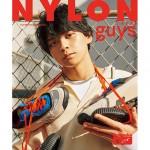 NYLON JAPAN2/28発売 GUYS COVERは!! デビュー直後から注目の新人《眞栄田郷敦》