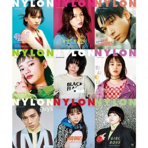 NYLON JAPAN 創刊15周年を記念して 映画製作&主演オーディション開催決定!