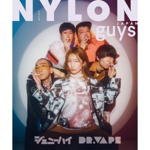 3月28日発売のNYLON は「ありがとう平成」号! スペシャルなキーパーソン&コラボが続々実現!