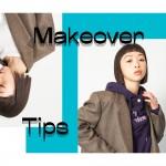 春こそイメチェンでおしゃれにアップデート! Makeover Tips vol.2 ayumi