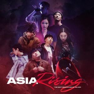 躍進を続けるアジア系アーティスト達にフォーカスしたレッドブル×88risingによる映画が完成!