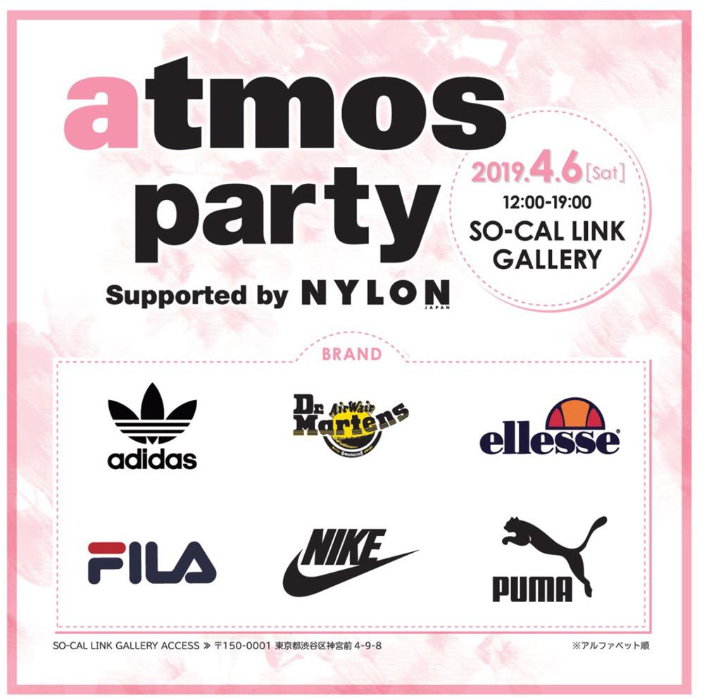 atoms pink初となるイベントにNYLON JAPANがサポート!