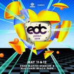 各ジャンルのグラミー賞受賞アーティストが集結! EDC JAPAN 2019第1弾出演アーティスト発表