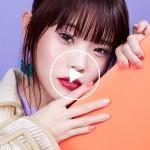 TOKYO IT GIRL BEAUTY #115