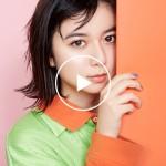 TOKYO IT GIRL BEAUTY #118