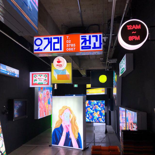 アート好きは行ってみる価値アリ! 絶賛開催中のGOOD IS GOODって?–韓国HOT NEWS 『COKOREA MANIA』 vol.131