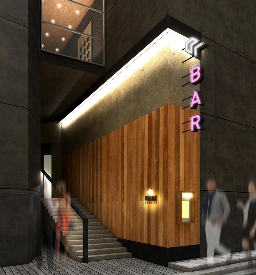 TSUTAYA O-EASTの一角にDJ Barがオープン!