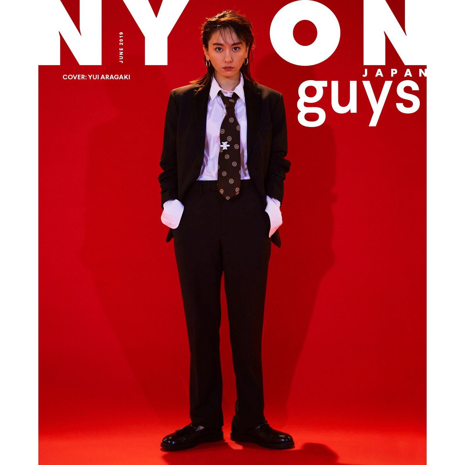 NYLON JAPAN15周年記念号は、新垣結衣の両面表紙&34ページ撮り下ろしスペシャル!