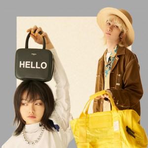 Get New Stuff vol.2 BAG
