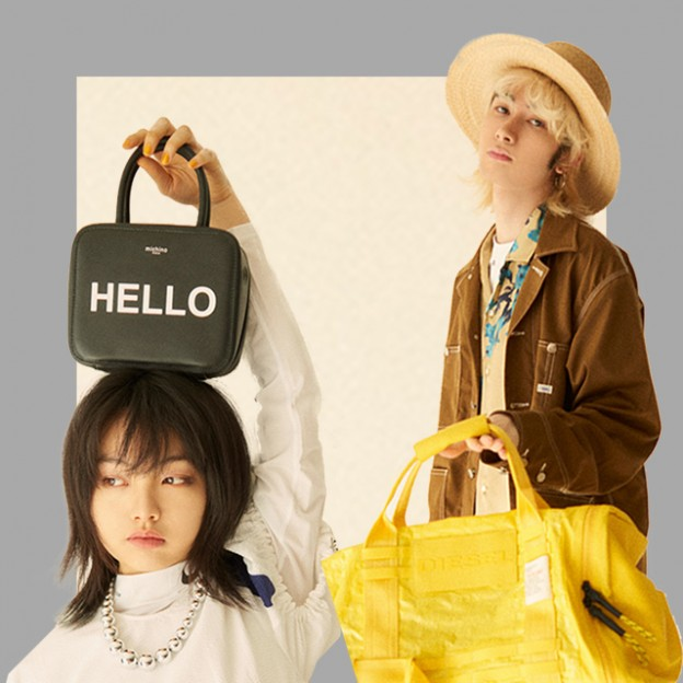 Get New Stuff vol.2 BAG