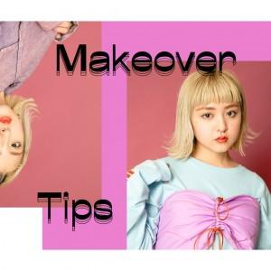 春こそイメチェンでおしゃれにアップデート! Makeover Tips vol.1 Hiley