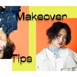 春こそイメチェンでおしゃれにアップデート! Makeover Tips vol.4 MARIE