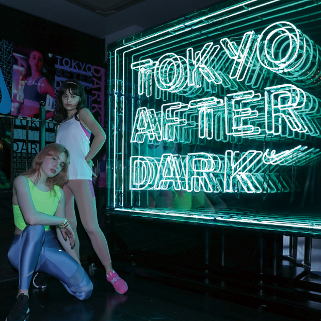 "NIKEが主催する夜のスポーツイベント ""TOKYO AFTER DARK"""