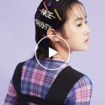 TOKYO IT GIRL BEAUTY #124