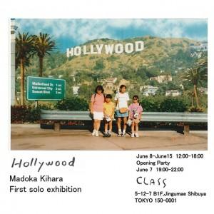 刺繍アーティスト ⽊原円による初個展『HOLLYWOO』が開催