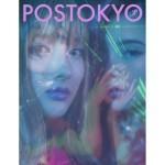 カエルムとエイベックスが共同制作!次世代型カルチャーマガジン『POSTOKYO.JP(ポストーキョー)』第1号がローンチ!