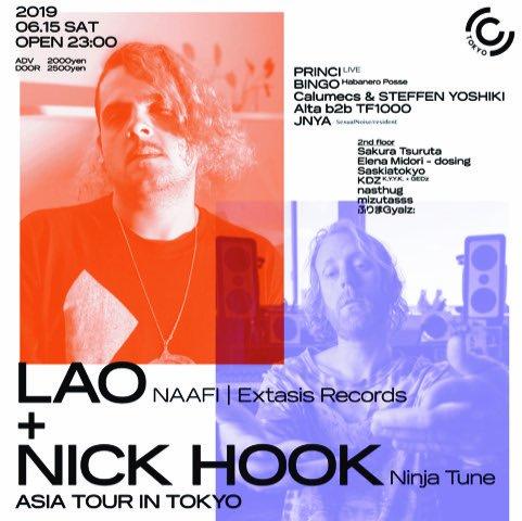 メキシコ発のアーティスト集団NAAFIのLAO、Ninja TuneのNick Hook、シドニーのシンガーPRINCIが6/15にプレイ