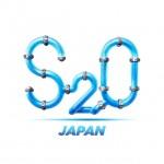 夏をもっと楽しくするずぶ濡れ音楽フェス『S2O JAPAN 2019』が今年も開催!
