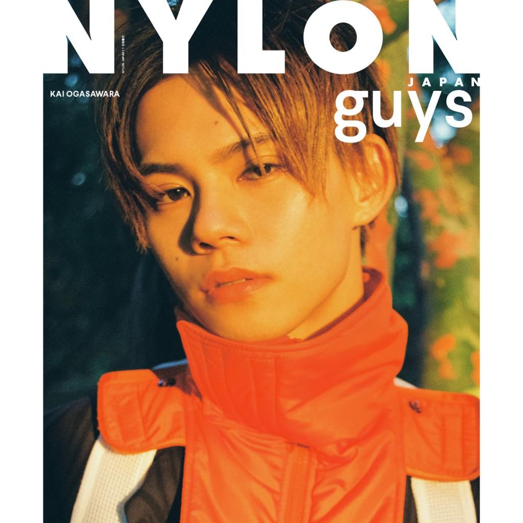 NYLON guys JAPANのスタイルブック 《超特急 カイ》パーソナルマガジン『KAI STYLE BOOK』 発売記念イベントが決定!