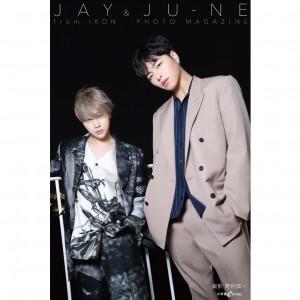 iKONのJAY&JU-NEによる初のデジタルフォトマガジンが発売!!