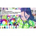 ビリー・アイリッシュ×村上隆のミュージックビデオ公開記念イベントが開催!