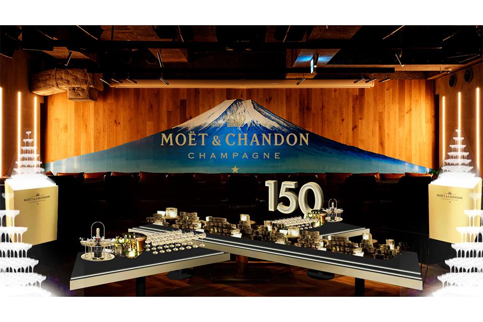 シャンパン モエ・エ・シャンドン モエ アンペリアルの150周年セレブレーションイベントが開催