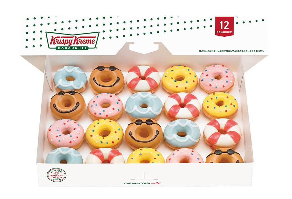 アメリカ西海岸をイメージした新作ドーナツが登場!