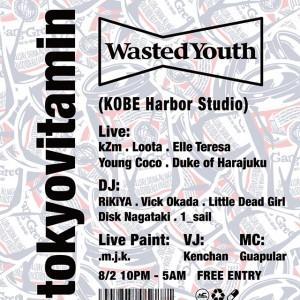 """""""東京ストリート""""を象徴するWasted Youth × tokyovitaminのイベントが神戸で開催!"""