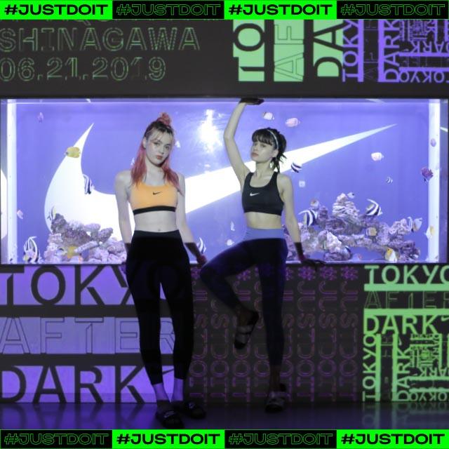 """新しいスポーツ体験ができる NIKEによる夜のイベント""""TOKYO AFTER DARK"""""""