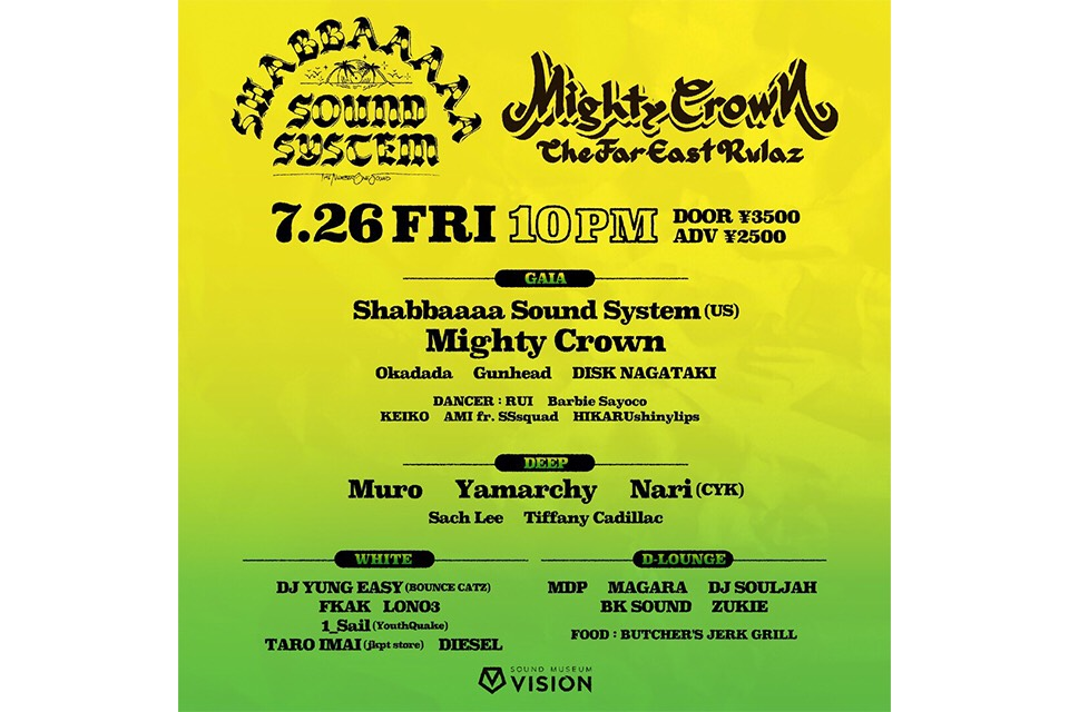 SHABAAAAA SOUND SYSTEMがTシャツリリースを記念したイベントを開催