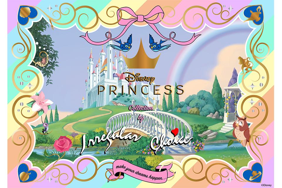 ディズニープリンセス達の魅惑的なコレクションが登場♡