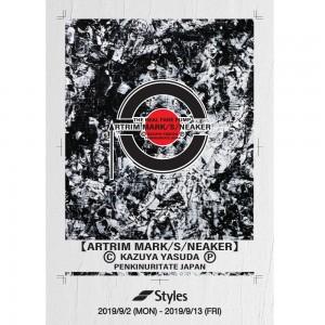 Styles六本木にてSLACK FOOTWEARデザイナー KAZUYA YASUDAによる初個展を開催