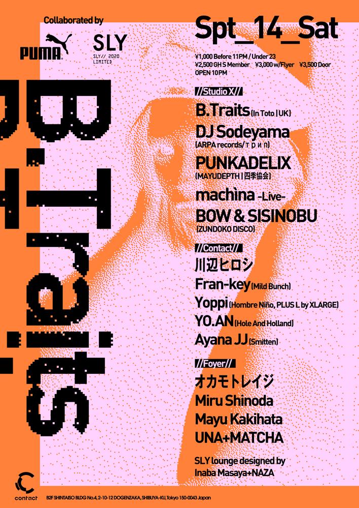 PUMA x SLYコラボパーティにてB.Traitsの初来日公演が決定!