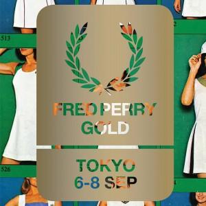 フレッドペリーのデッドストックを集めたポップアップショップが開催!