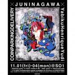 日本のユースカルチャーを代表する3人のアーティストによる合同展示会が開催