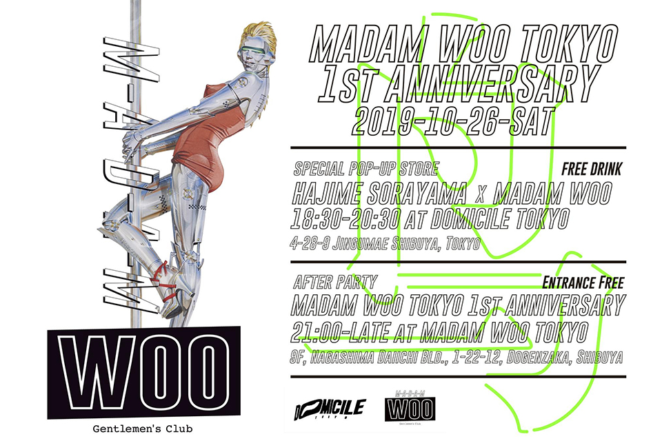 MADAM WOO TOKYOが1周年記念のポップアップストアを開催!