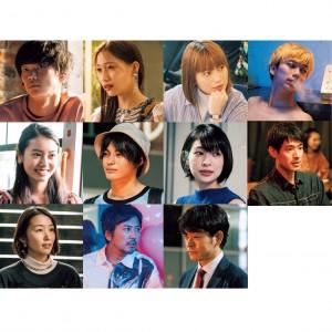 Rolling Marbles vol.2+ 映画『転がるビー玉』豪華な追加キャストが発表!