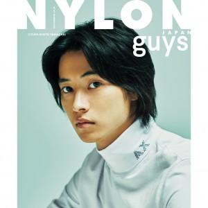 NYLON guys JAPAN 10/28発売12月号の表紙に実力派俳優《山﨑賢人》が初登場