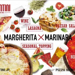 ピッツァもドリンクも食べ飲み放題♡ SPONTINIのピッツァナイトに注目