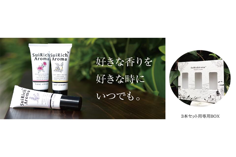沖縄の美容成分ギュッと!美容液と保湿が1本になった♡ 美容液あふれるエッセンス ハンドクリーム