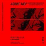 4DIMENSION×DeMarcoLab『4DMLAB』のPOPUP SHOPが東京・原宿にて開催!