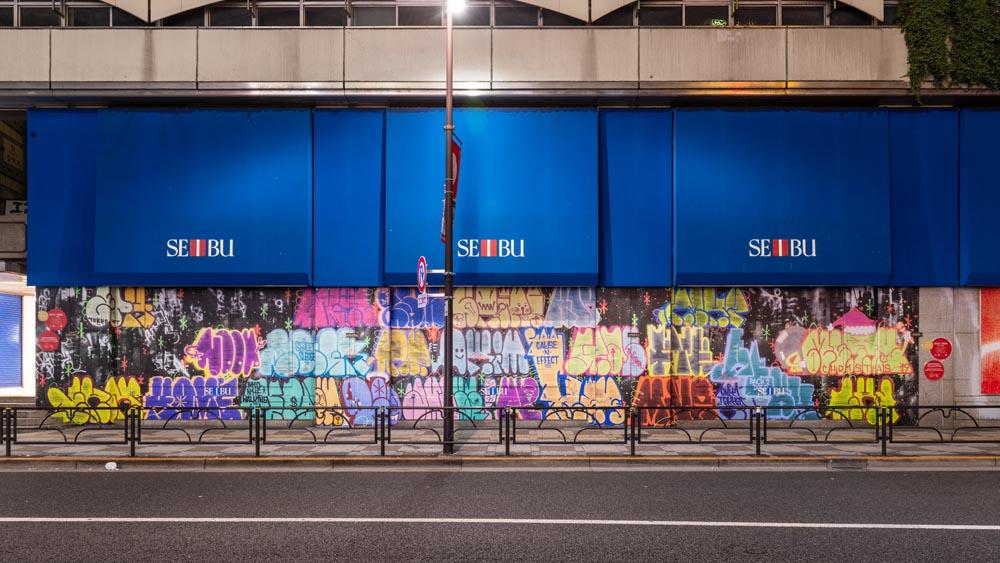 ストリートアートが西武池袋本店をジャック! 4人のアーティストが作るクリスマスプロモーション