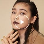 TOKYO IT GIRL BEAUTY #152