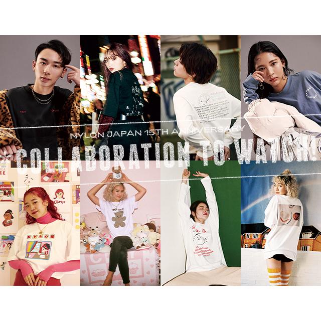 NYLON JAPAN15周年記念! NYLON JAPAN×SHEL'TTER×人気アイコンとの トリプルコラボが実現
