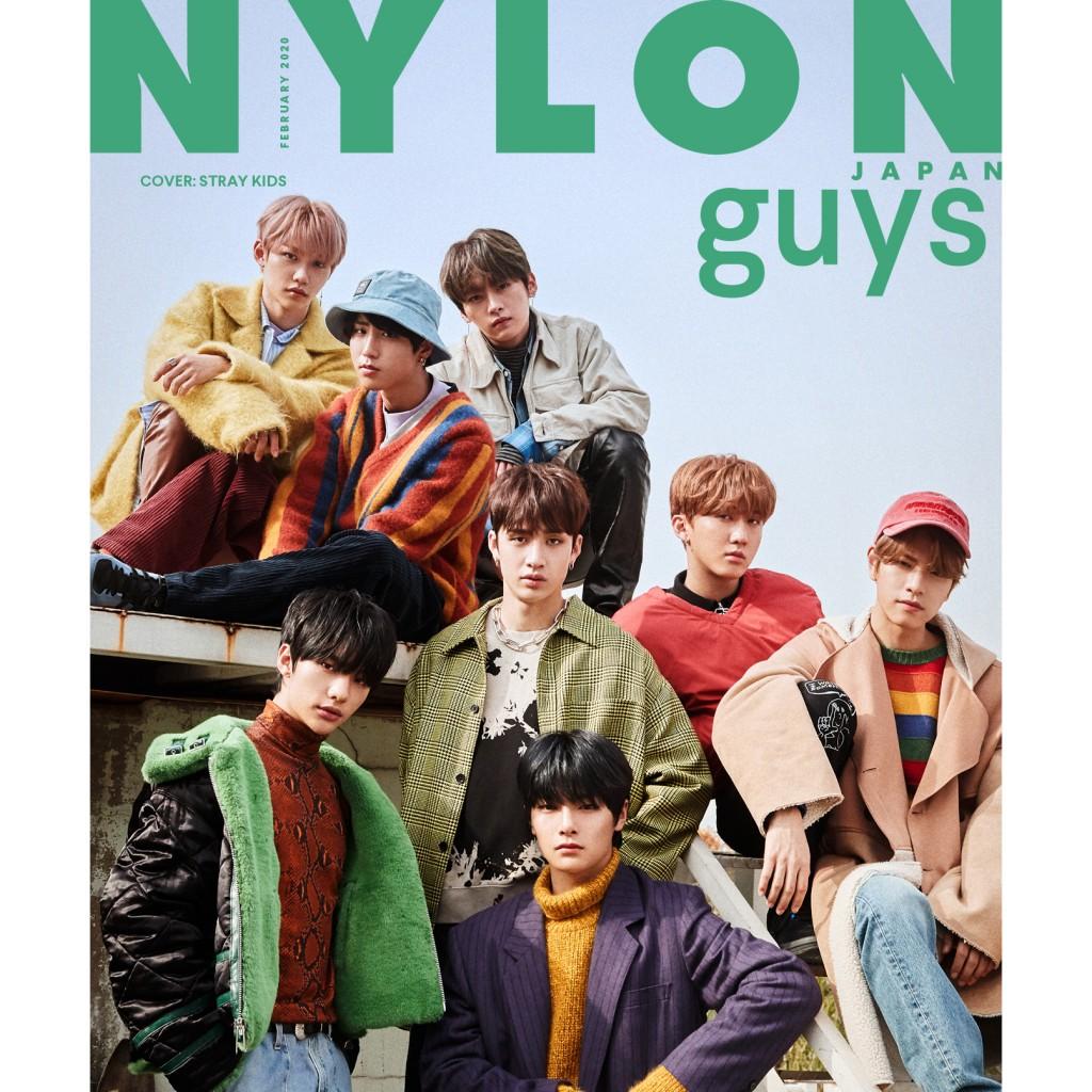 世界が注目する《Stray Kids》が日本のマガジン初登場! NYLON guys JAPANの表紙を飾る!