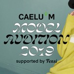 CAELUM MODEL AUDITION 2019 supported by Fensi 2次審査開催中!