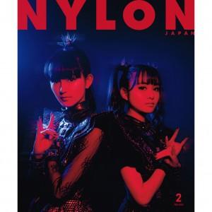 12/26発売のNYLON JAPAN 2月号の 表紙は《BABYMETAL》!! インタビュー含む中面8Pに加え両面ポスターの付録付き!