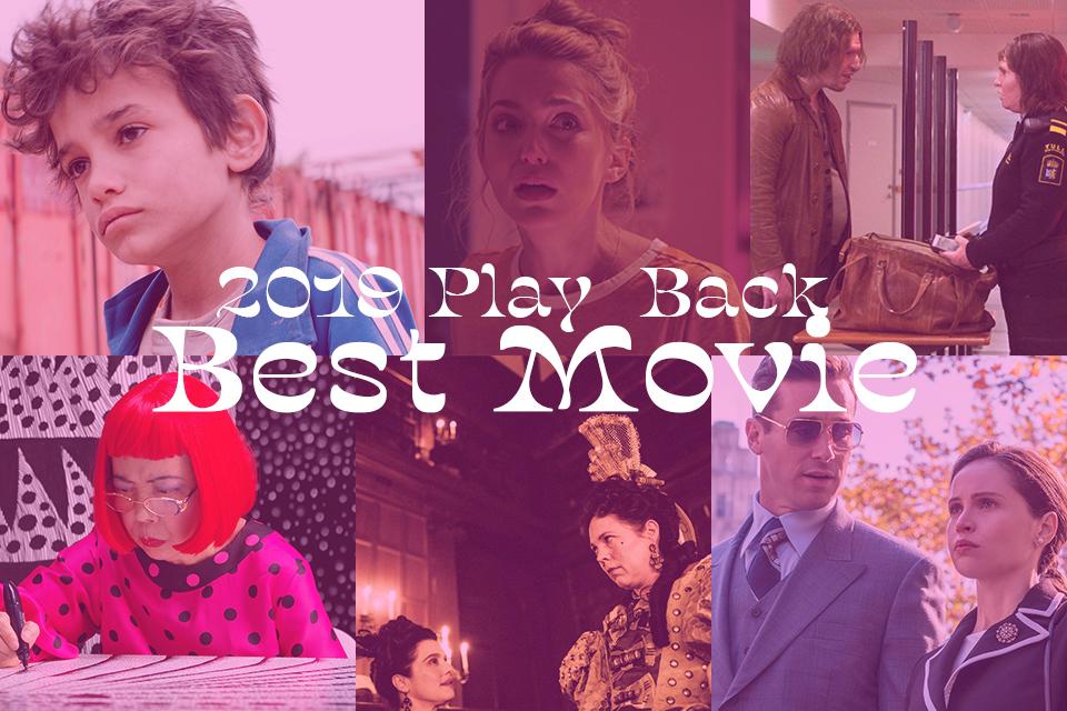 2019年はどんな映画を楽しんだ? 年末年始にもう一度見たい名作映画をプレイバック