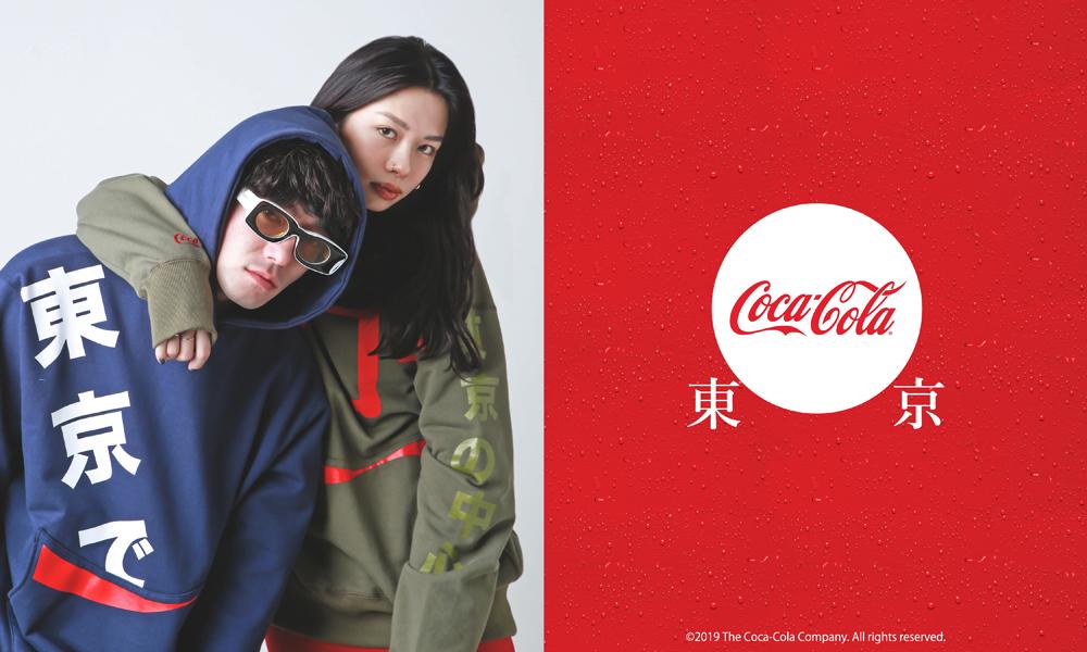 日本初! atmosよりコカ・コーラのエクスクルーシヴコレクションが購入できるショップがオープン